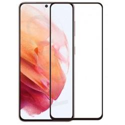 Szkło Hartowane 5D Full Glue czytnik linii do Samsung Galaxy S21+ Plus